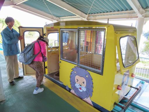 熊本市動植物園‧架空單軌小型纜車
