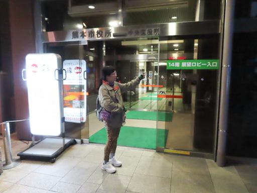 熊本市役所14F展望台 大樓入口