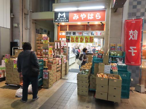 熊本市 下通商店街 (下通アーケード)