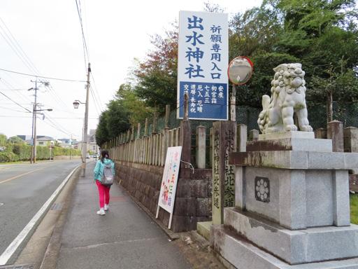 水前寺成趣園 ‧出水神社