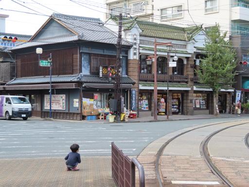 熊本市 新町