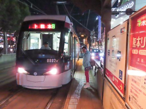 熊本市‧辛島町駅