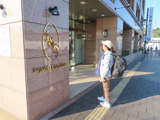 熊本東橫 INN 熊本站前