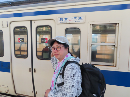 熊本駅 乘火車往 三角駅