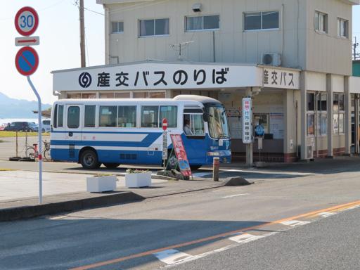 三角度港幣‧產交巴士站