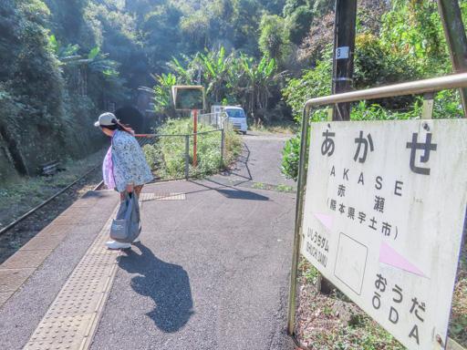 熊本‧赤瀨駅