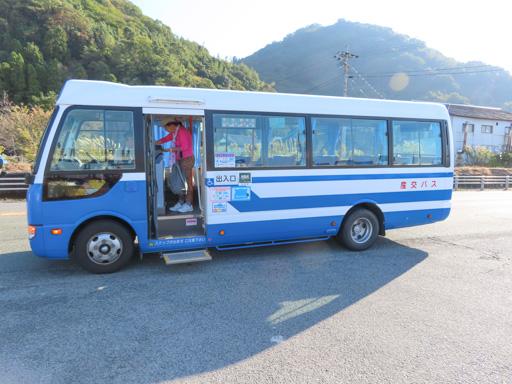 產交巴士‧長部田巴士站