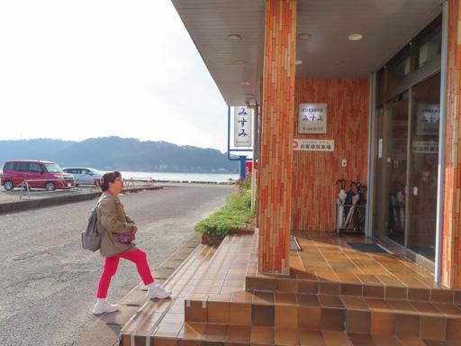 三角港 ビジネスホテルみすみ (商務飯店三隅)