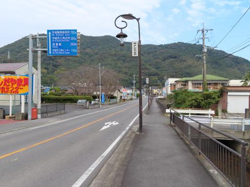 三角港步行往 三角岳登山口