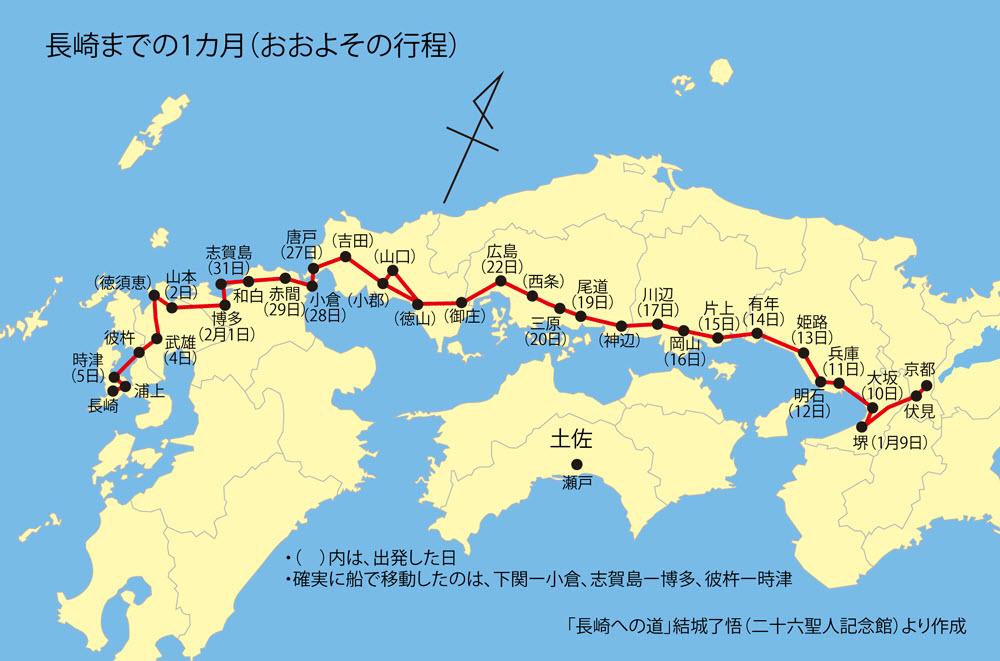 日本二十六聖人殉教押送路線