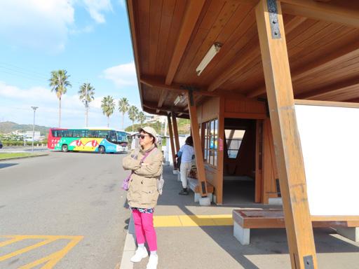上天草 さんぱーる 巴士站