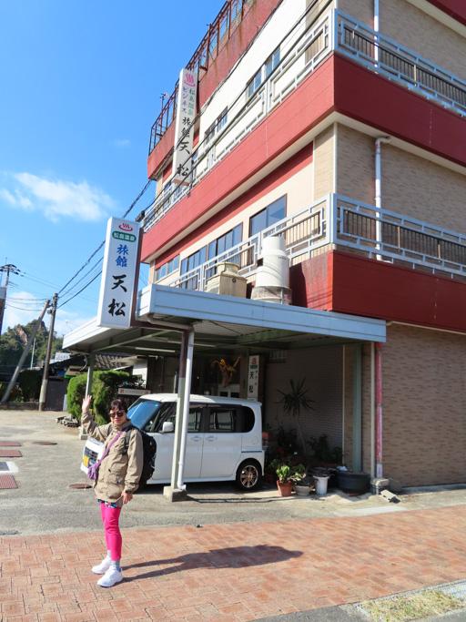 天草諸島‧上島 松島温泉‧旅館天松(ホテル天松)