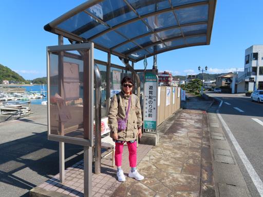 上天草‧松島町‧遊覧船のりば前巴士站
