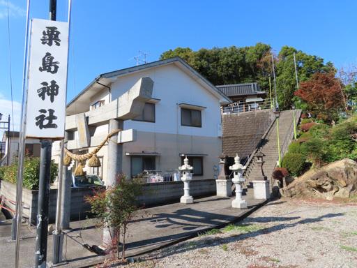 上天草‧栗島神社