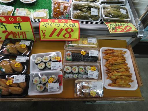 天草下島‧下田溫泉街 超級市場
