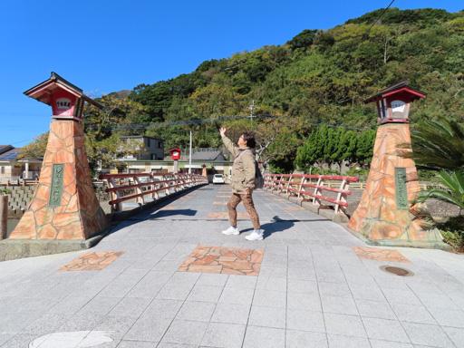 天草下島‧下田溫泉街‧湯の本橋