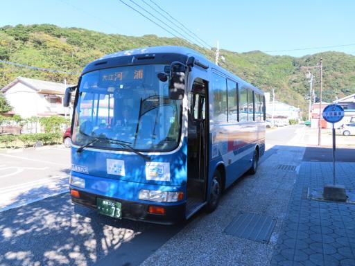 天草下島‧下田溫泉巴士總站