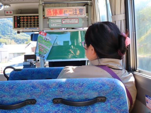 天草‧下田溫泉乘巴士到本渡