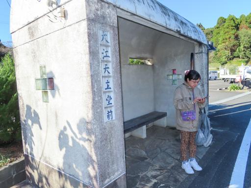 天草大江天主堂前巴士站