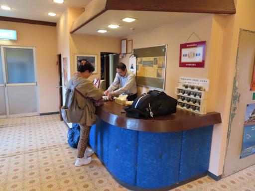 天草下田溫泉 くつろぎの宿 マルコ 旅館