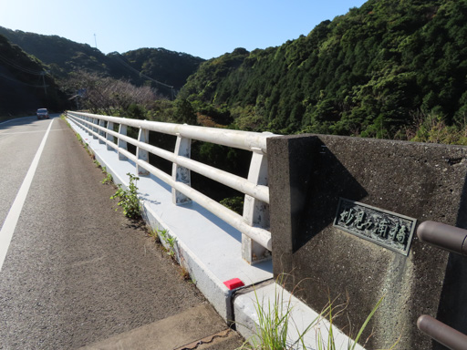 十三佛公園步行往妙見浦‧妙見ヶ浦橋