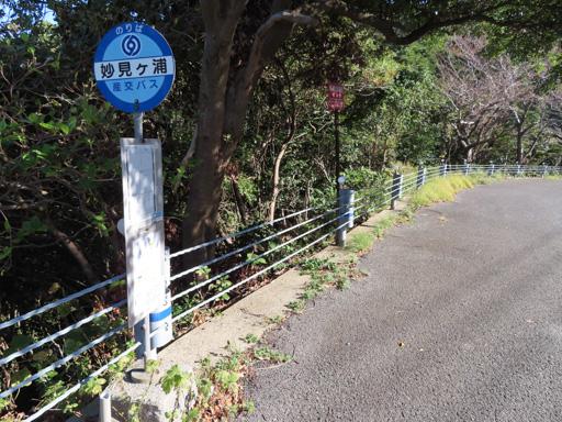 天草‧妙見ヶ浦巴士站