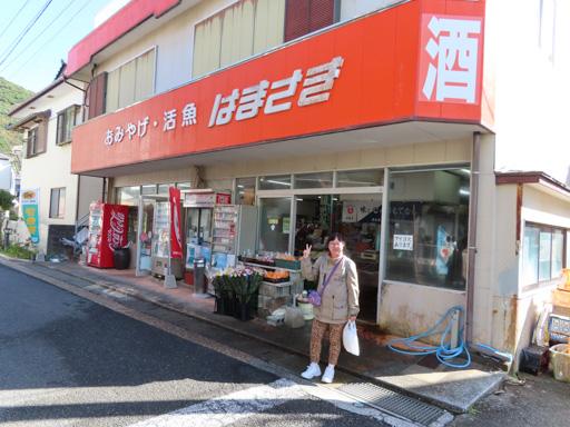 天草‧下田溫泉 活魚市場