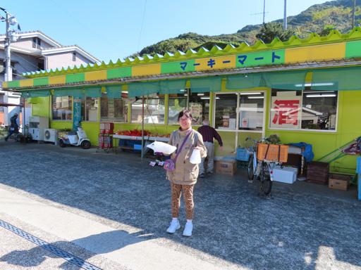 天草‧下田溫泉 超級市場