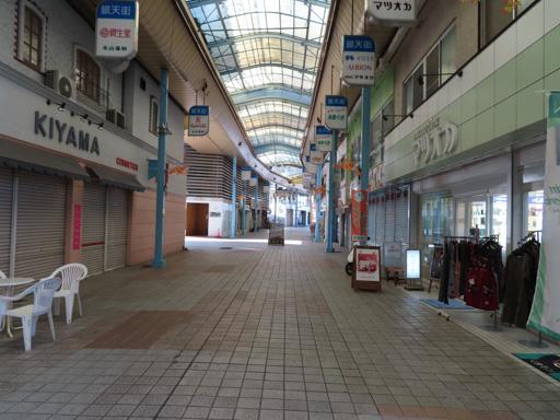 天草本渡‧中央銀天商店街
