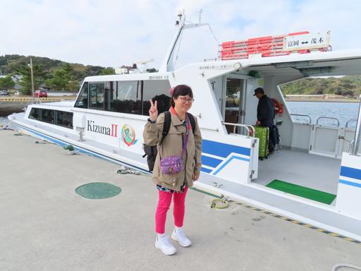 富岡港乘渡輪碼頭