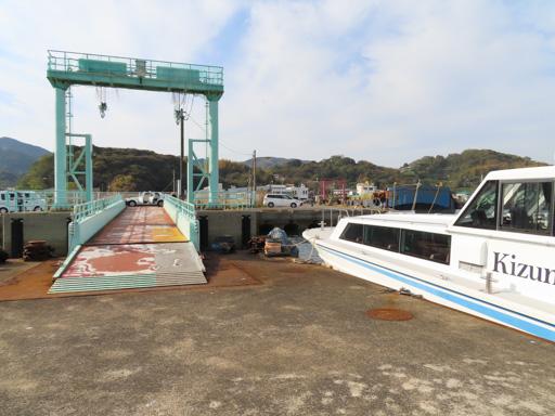 長崎市 ‧茂木港碼頭