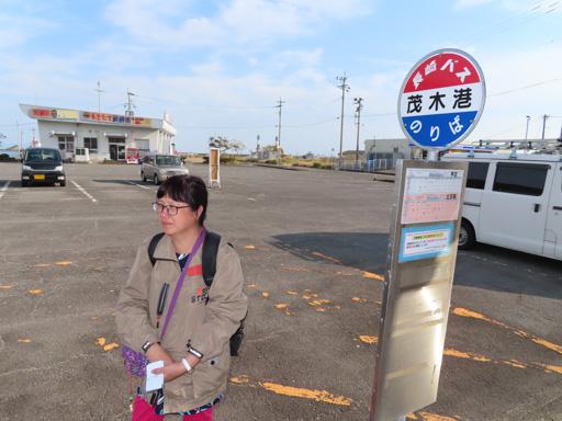 茂木港‧支所前 巴士站