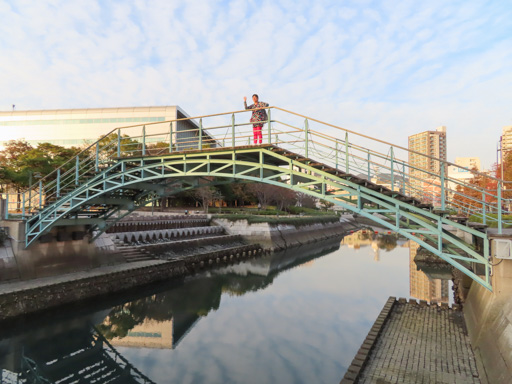 長崎水邊之森公園‧荷蘭坂橋 (オランダ坂橋)