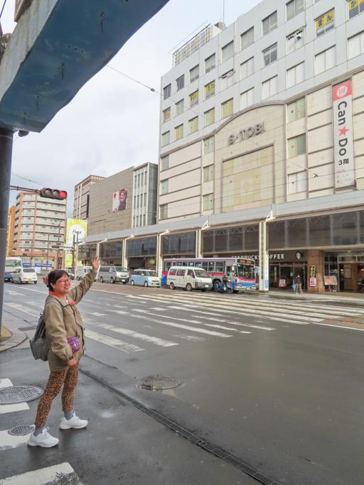 長崎市‧S-東美 (S-TOBI) 百貨大樓浜町店