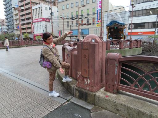 長崎市‧中島川、鐵橋