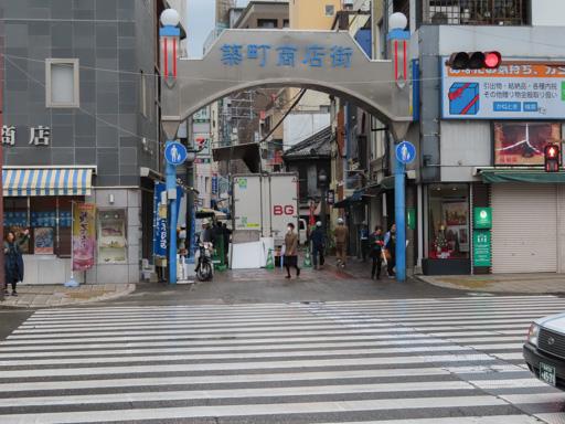 長崎市‧築町商店街