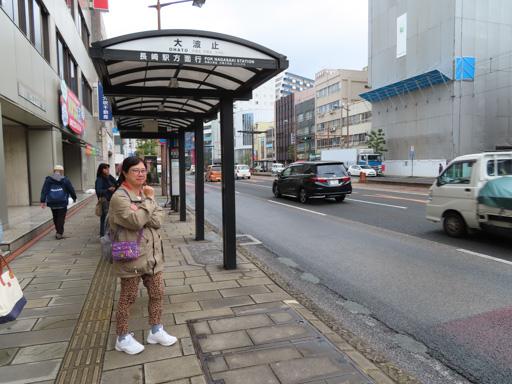 長崎市‧大波止巴士站