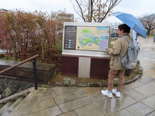 長崎 西坂公園‧日本二十六聖人紀念館