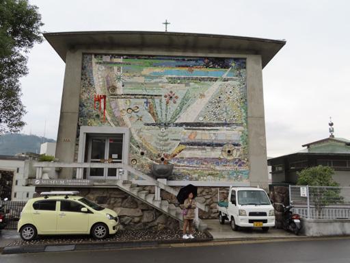 長崎 西坂公園‧日本二十六聖人博物館