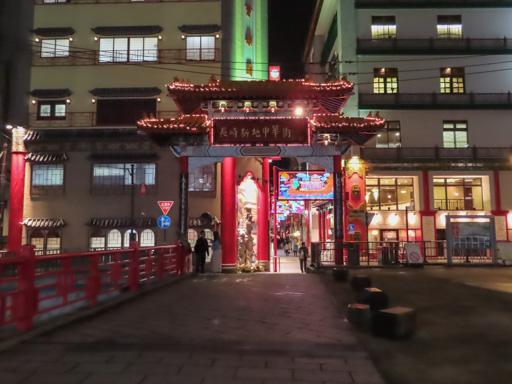 長崎新地中華街夜色