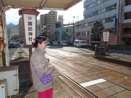 長崎 諏訪神社駅