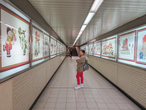 長崎諏訪神社地下人行隧道