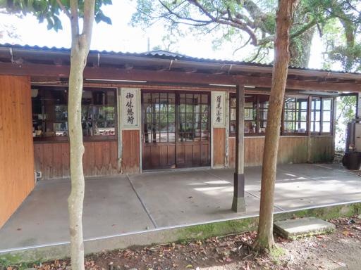 長崎公園‧月見茶屋