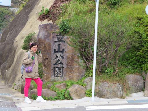 登上長崎立山公園