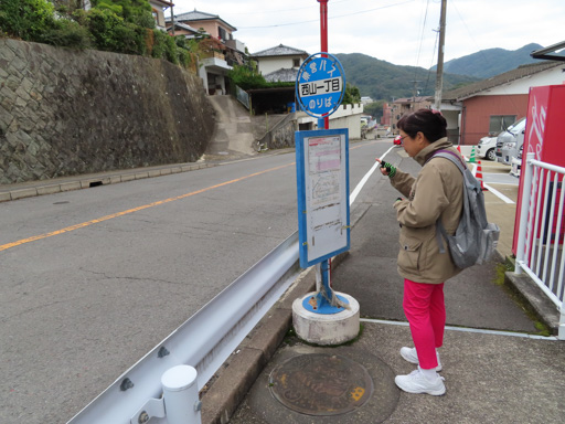 長崎西山一丁目巴士站