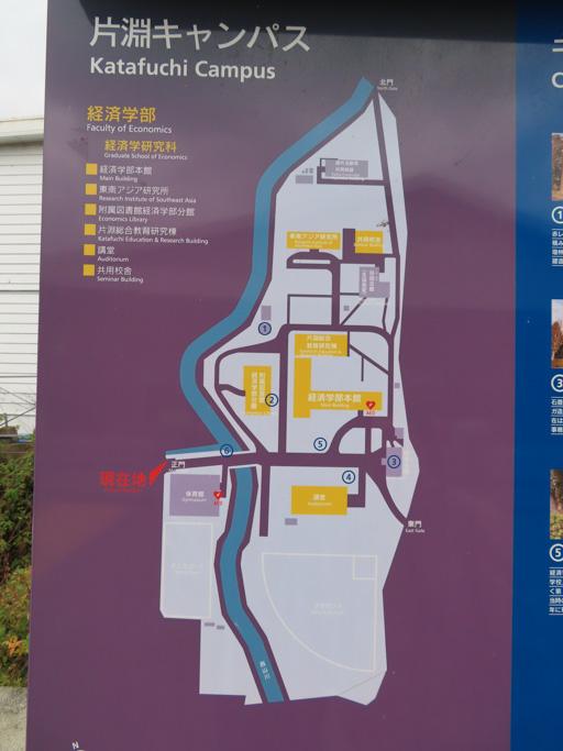 長崎大學 片淵校區平面圖