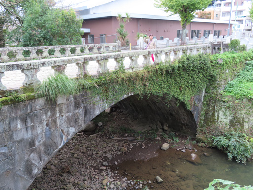 長崎大學‧片淵校區  拱橋