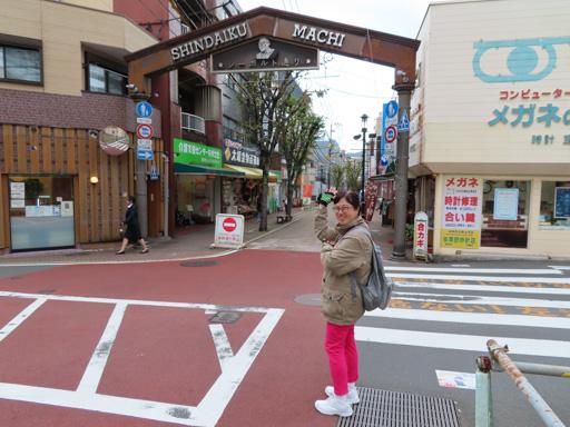 長崎市‧西博爾德商店街 Shindaiku Machi
