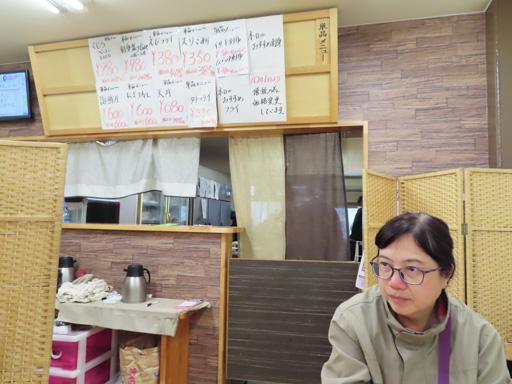長崎市‧西博爾德商店街 (Shindaiku Machi) 浜康新鮮刺身