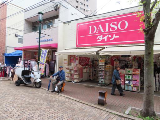 長崎市‧西博爾德商店街 (Shindaiku Machi) DAISO